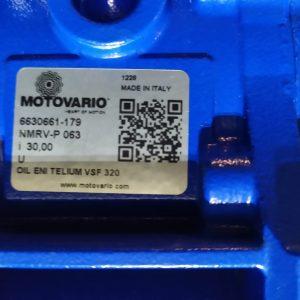 MOTOVARIO NMRV-P 063 GEARBOX i=30