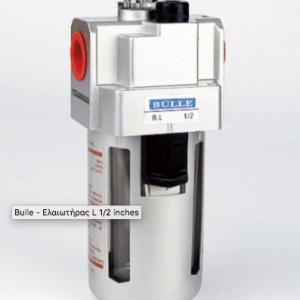 Bulle L1/2 Air line lubricator
