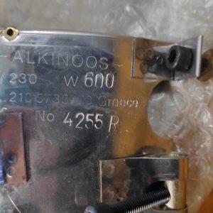 4255R Circular Electric Heating Element (600W, 230V)