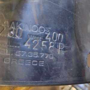 4257R Circular Electric Heating Element (400W, 230V)