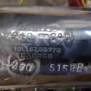 5158R Circular Electric Heating Element (680W, 240V 70x270)